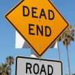 Dead end — Stock Photo #66325673