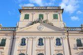 Hungary landmark — Stock Photo