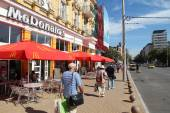 McDonalds Bulgaria — Stock Photo
