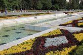 Park in Sofia, Bulgaria — Stock Photo