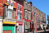 Chinatown in Liverpool, UK — Stock Photo