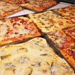 Pizzeria in Italy — Stock Photo #70146045