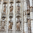 Cathedral in Seville — Stock Photo #70146147