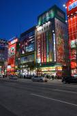 Tokyo shopping — Stock Photo