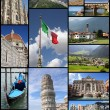 Italy attractions — Stock Photo #72667925