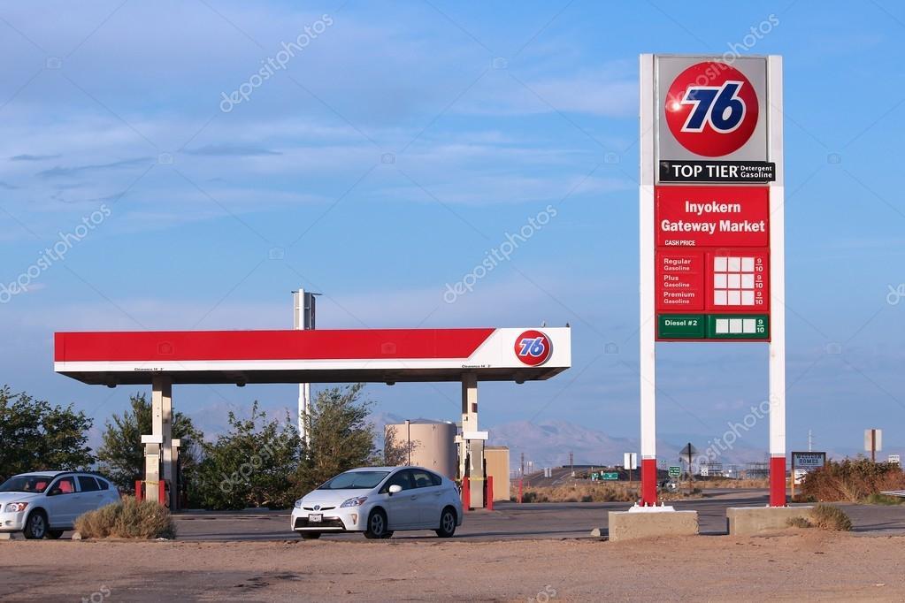 Image Gallery Phillips 66 Fuel