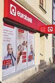 Eurobank, Societe Generale — Stock Photo