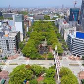 Nagoya Central Park — Stock Photo
