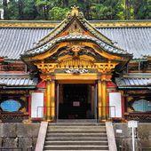 Nikko — Stock Photo