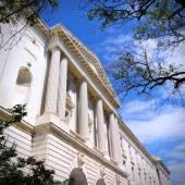 United States Senate — Stock Photo