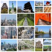Japan travel — Stock Photo
