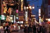 Osaka, Japan — Stock Photo