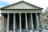 Pantheon, — Stock Photo