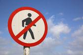 No Pedestrians — Stock Photo