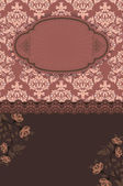 Vintage floral background with frame. — Stock Photo