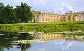 The Alexander Palace. Tsarskoye Selo. — Stok fotoğraf