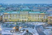 Mariinsky Palace — Stock Photo