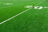 Football field — Stock Photo