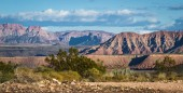 Mountains in southwestern Utah — Stock Photo