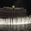 Bellagio fountain show — Stock Photo #62643567