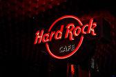 Hard Rock cafe — Stock Photo