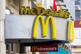 Mc Donalds, Hollywood. — Stock Photo