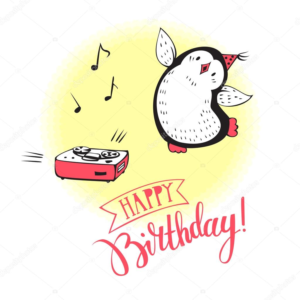 Поздравления с днем рождения тренеру по танцам 63