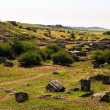 Ruins of the ancient city Hieropolis — Stock Photo #77907080