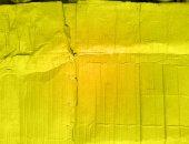 Scruffy Old Cardboard — Stock Photo
