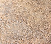 Soil Concrete Texture — Stock Photo