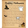 ������, ������: Happy Halloween Parchment Paper Banner