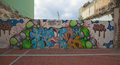 Las Palmas de Gran Canaria street art — Stock Photo