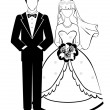 The bride and groom — Stock Vector #66604629