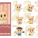 Kids birthday template — Stock Vector #57014239
