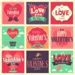 Valentines day cards — Stock Vector #61473537
