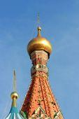 Moskou weergave — Stockfoto