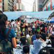 ������, ������: Pro democracy protest in Hong Kong 2014