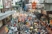 1 juillet manifestation à Hong Kong — Photo