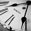 Tokyo black and white clock face — Stock Photo #56692115