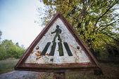 Chernobyl zone — Stock Photo