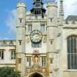 Trinity College in Cambridge — Stock Photo #62697717