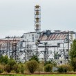 Chernobyl Nuclear Power Plant sarcophagus — Stock Photo #64019777
