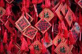 Yong'An Tapınağı — Stok fotoğraf