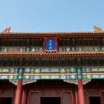 Постер, плакат: Forbidden City