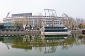 The Workers Stadium — Stock Photo