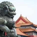 Forbidden City in Beijing — Stock Photo #65318333