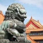 Forbidden City in Beijing — Stock Photo #66907269