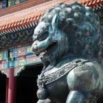 Forbidden City in Beijing — Stock Photo #66907283
