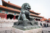 Forbidden City in Beijing — Stock Photo
