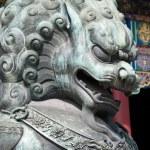 Forbidden City in Beijing — Stock Photo #68683307